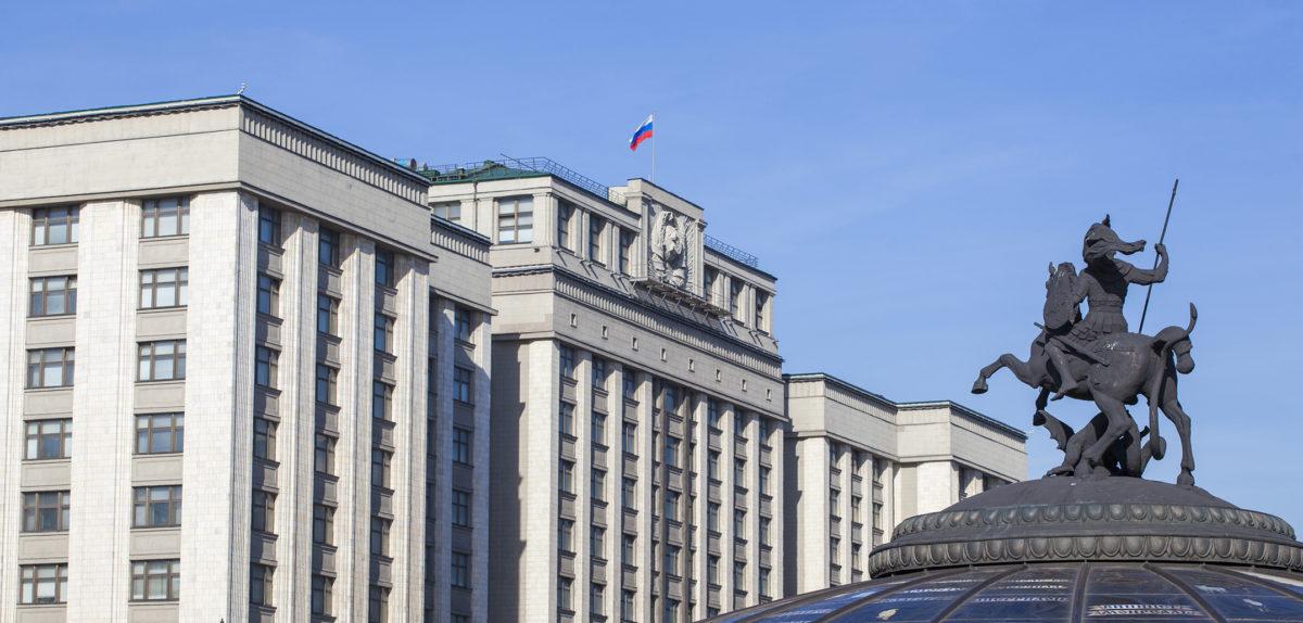 Депутаты обратились кглаве правительства поповоду предусмотренных бюджетом, нонеперечисленных регионам субсидий нанацпроекты