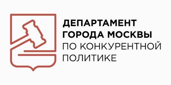 Москва и Краснодарский край договорились о сотрудничестве по порталу поставщиков