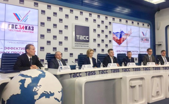 Регуляторы закупок анонсировали свои сценарии оптимизации контрактной системы в преддверии XV форума «Госзаказ»