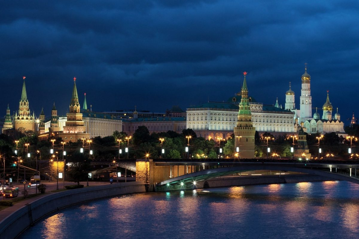 Москва упрощает закупочные процедуры спомощью применения типовой документации