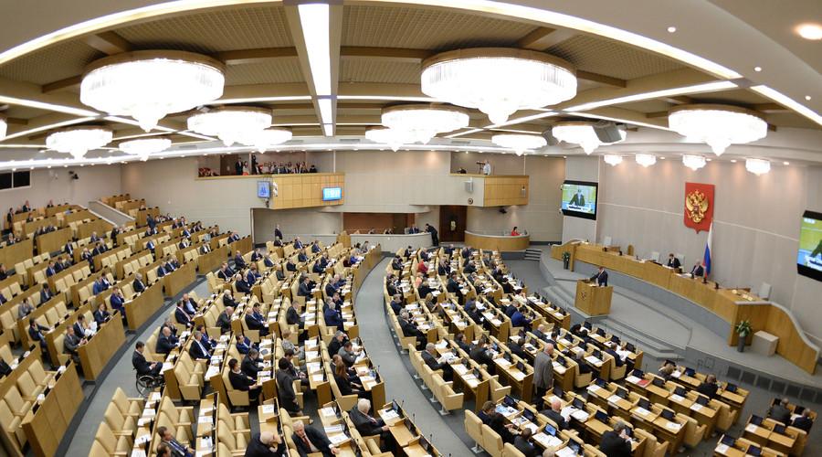 Госдума приняла закон обизменении порядка госзакупок