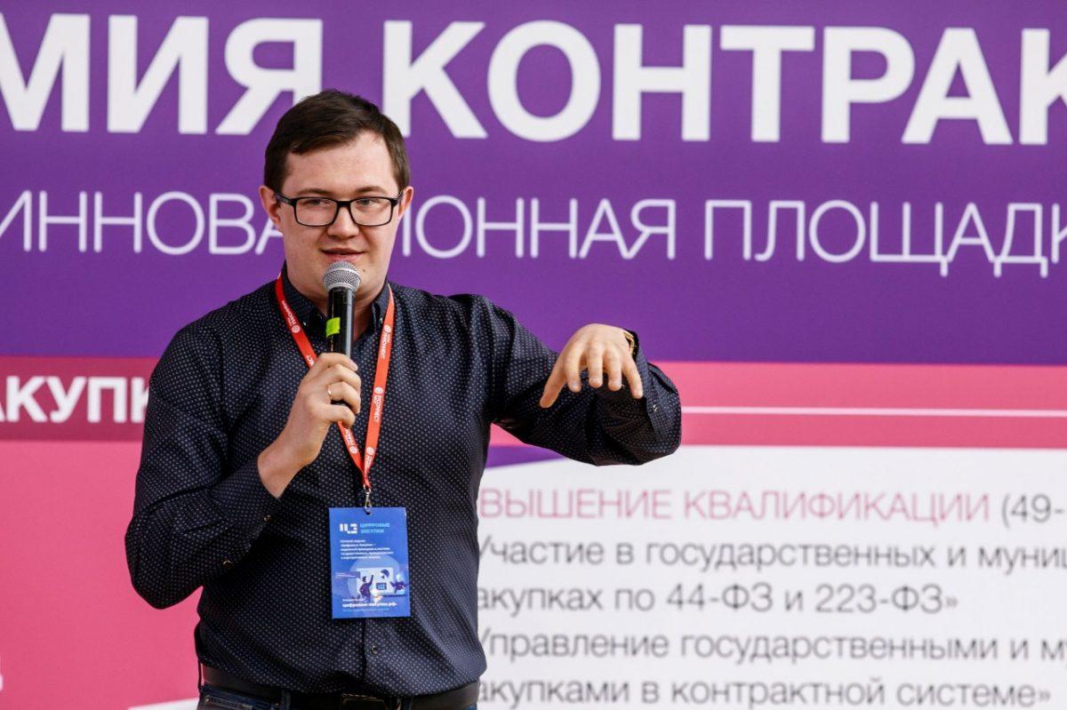 Валерий Овечкин: Поддерживаю введение поэтапного финансирования, втом числе надлительных закупках