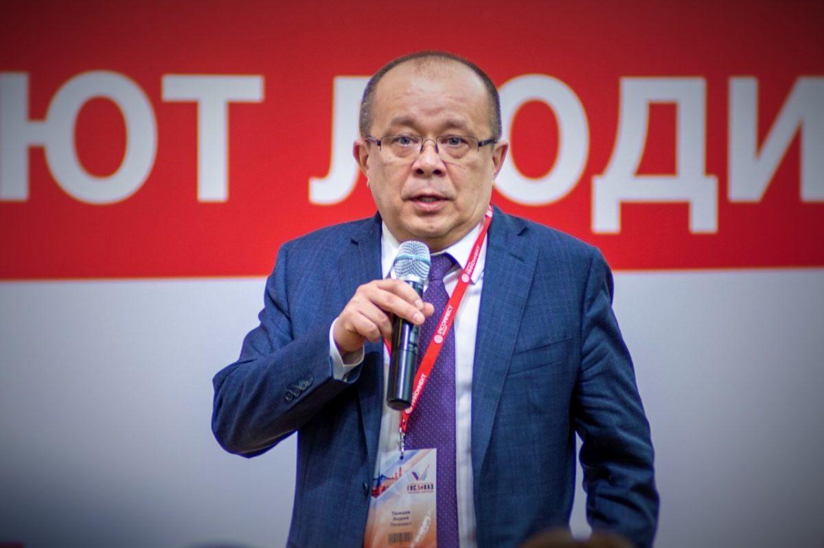 Антикартельные расследования: основные итоги ипланы работы ФАС России на2019 год