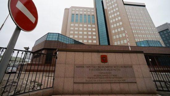 В России заработал онлайн-сервис регистрации собственности, ипотеки и еще по 80 ситуациям