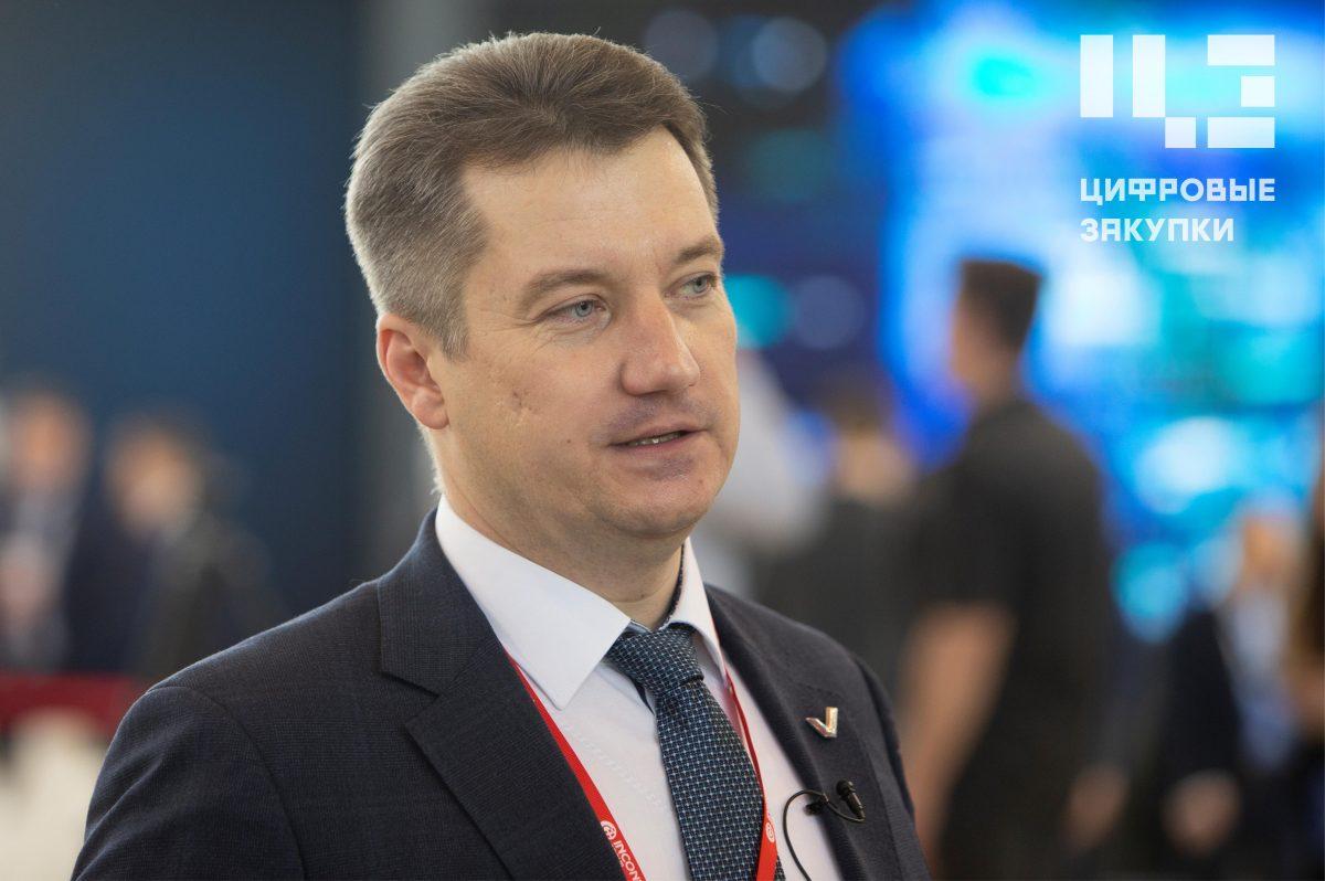 Антон Гетта: «Время длякардинального упрощения 44-ФЗ пришло»
