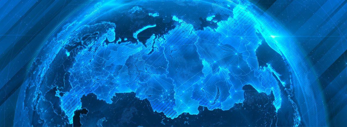 Какнестать цифровой провинцией? Возможная стратегия России натехнологическом переделе IT