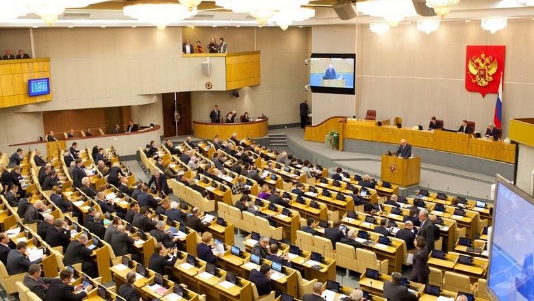 Госдума РФ предложила изменить порядок планирования госзакупок с1 октября