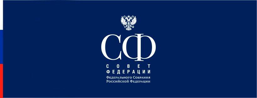 Упрощение системы госзакупок поддержали вСовете Федерации