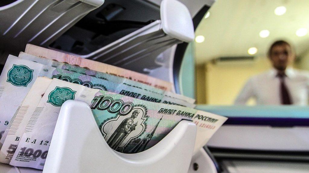 Льготные кредиты малому исреднему бизнесу будут выдавать 69 банков
