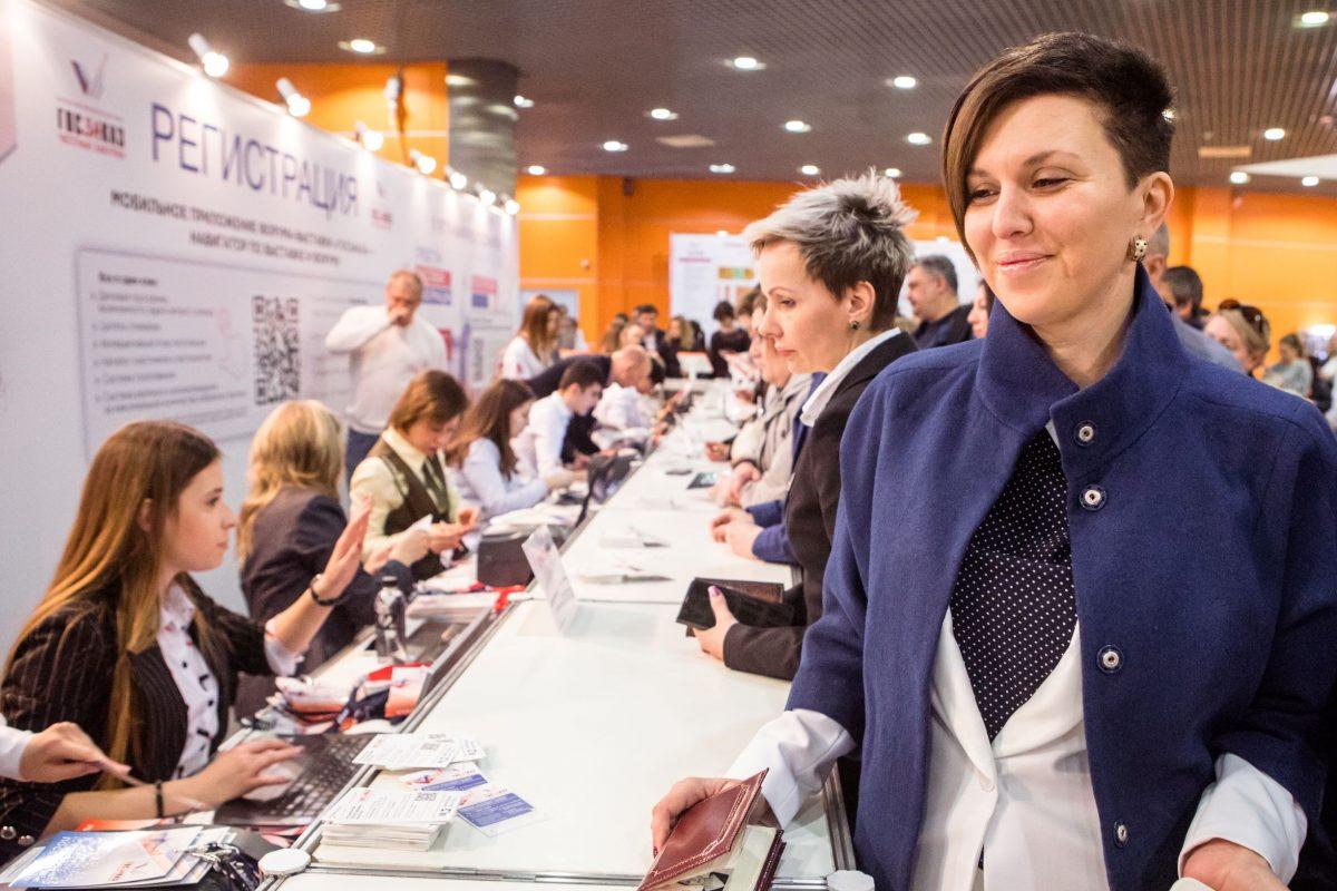 XV Юбилейный Форум «Госзаказ» стартовал вМоскве