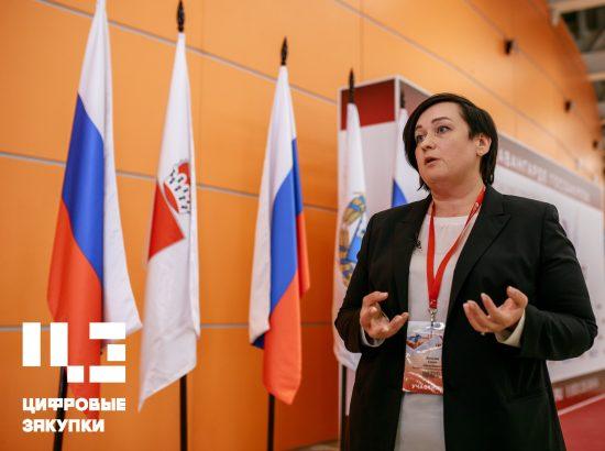 Елена Волкова: электронный магазин помог Подмосковью сэкономить 1,4 млрд рублей