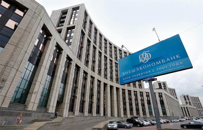 «ВЭБ Инновации» распределит субсидии надоработку отечественного ПО игосинформресурсов