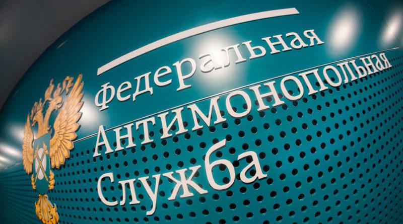 Президент распорядился создать ИТ-систему дляотлова чиновников-коррупционеров