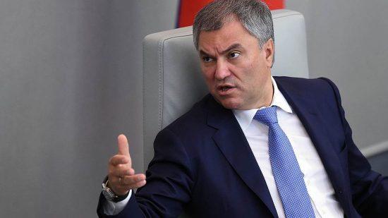 В Госдуме раскритиковали медленную реализацию нацпроекта «Цифровая экономика»