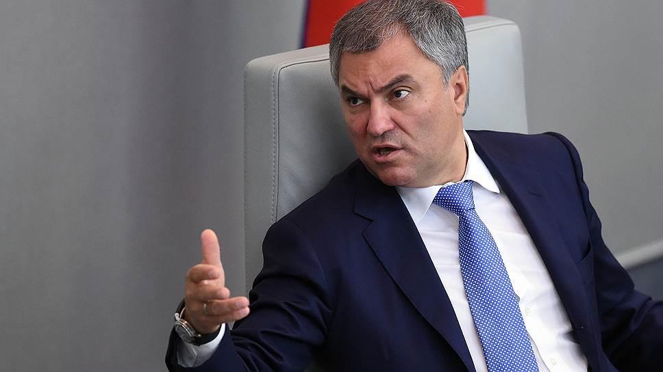 ВГосдуме раскритиковали медленную реализацию нацпроекта «Цифровая экономика»