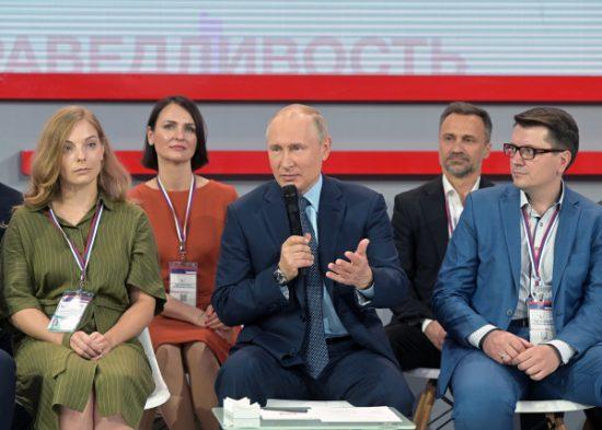 Президент: «Главная задача нацпроектов – улучшение жизни людей»