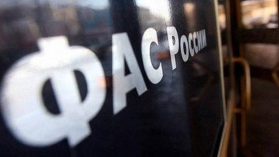ФАС сочла недостаточным рост закупок госкомпаний у малого бизнеса
