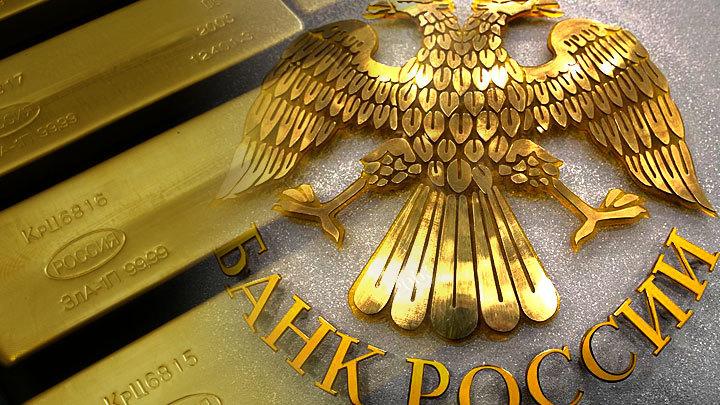 ЦБ опубликовал требования кзащите информации дляфинансовых организаций