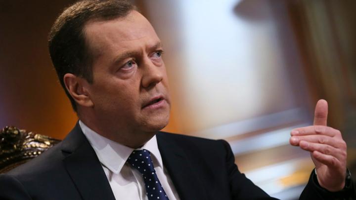 Дмитрий Медведев: новый закон позволит изъять урегионов неэффективно используемые полномочия
