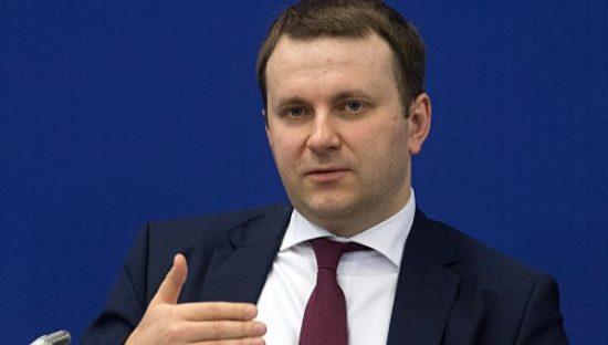 В России может появиться виртуальная экономическая зона