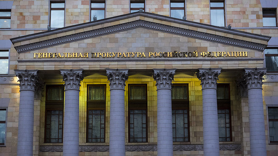 Прокуроры отчитались позакупкам. Надзор выявил 260 тыс. нарушений прииспользовании бюджетных средств