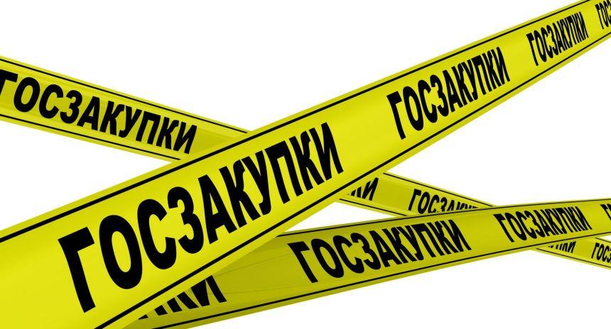 Минфин летом представит новый список иностранных товаров, госзакупки которых ограничат