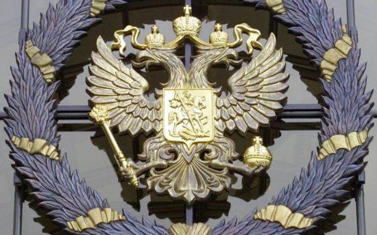 ВС РФ выскажется о правилах формирования реестра неблагонадежных господрядчиков