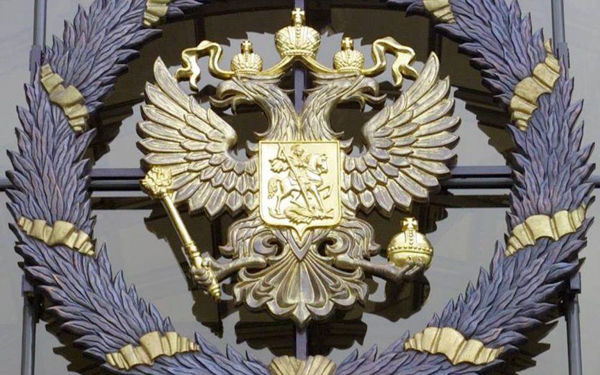 ВС РФ выскажется оправилах формирования реестра неблагонадежных господрядчиков