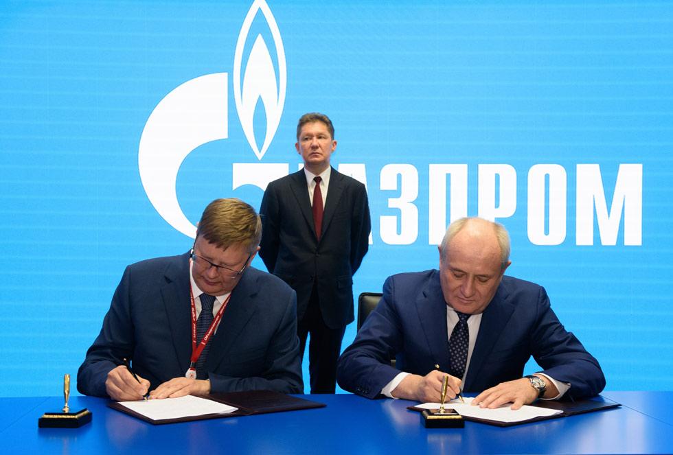 Важнейший госзаказ Петербургского экономического форума