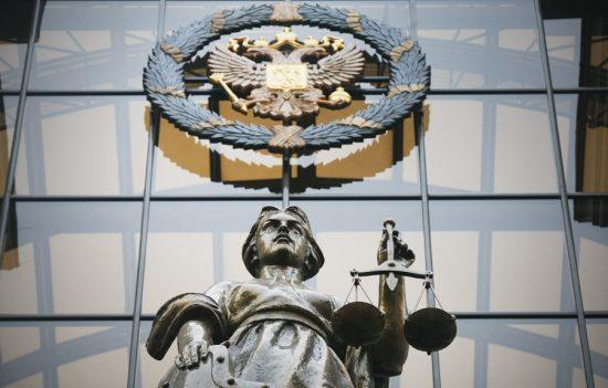 Верховный суд высказался по отдельным вопросам, связанным с применением законодательства о закупках