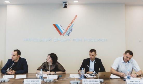 ОНФ. Бесплатный онлайн-сервис по повышению цифровой грамотности россиян