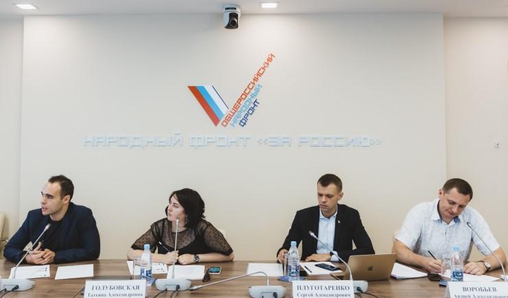 ОНФ. Бесплатный онлайн-сервис поповышению цифровой грамотности россиян