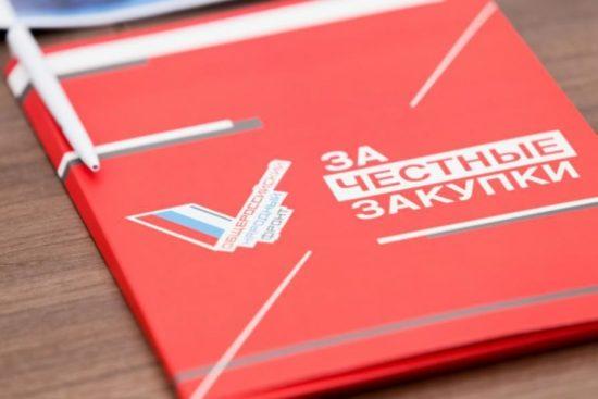 В Калужской области активисты ОНФ выявили нарушения в закупке УМВД