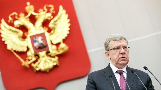 Закупка-невидимка: госкомпании закрыли заказы на 7,5 трлн рублей