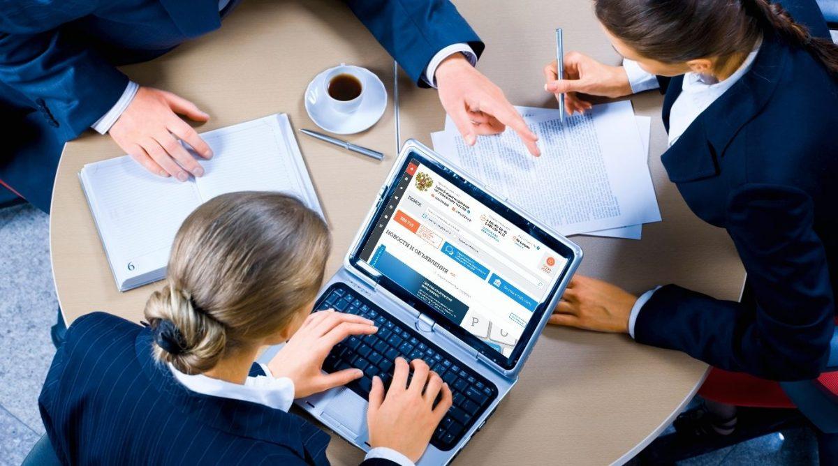 Специалист погосзакупкам на5 месте всписке востребованных профессий