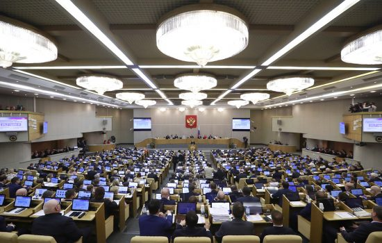 Дума одобрила изменения в федеральный бюджет на 2019 год