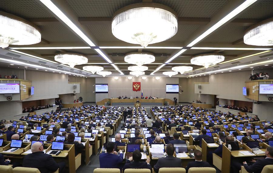 Дума одобрила изменения вфедеральный бюджет на2019 год