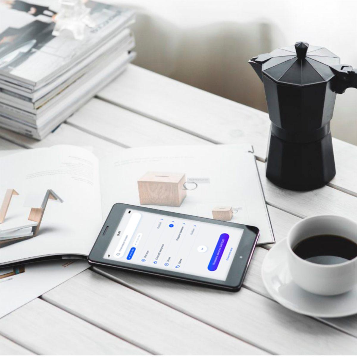 Мобильное приложение ЕИС – удобнее чем раньше, ноесть, куда расти