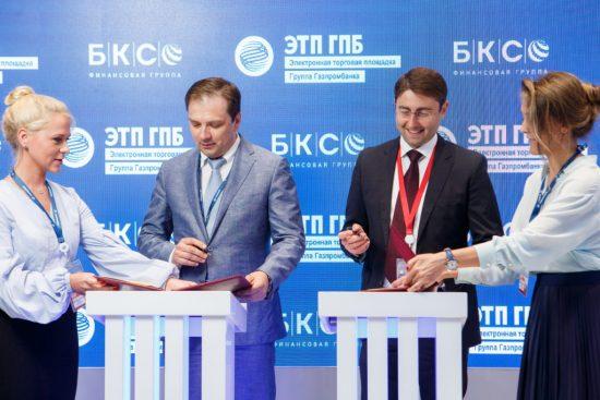 ЭТП Газпромбанка и БКС Банк объединят экосистемы для малого бизнеса