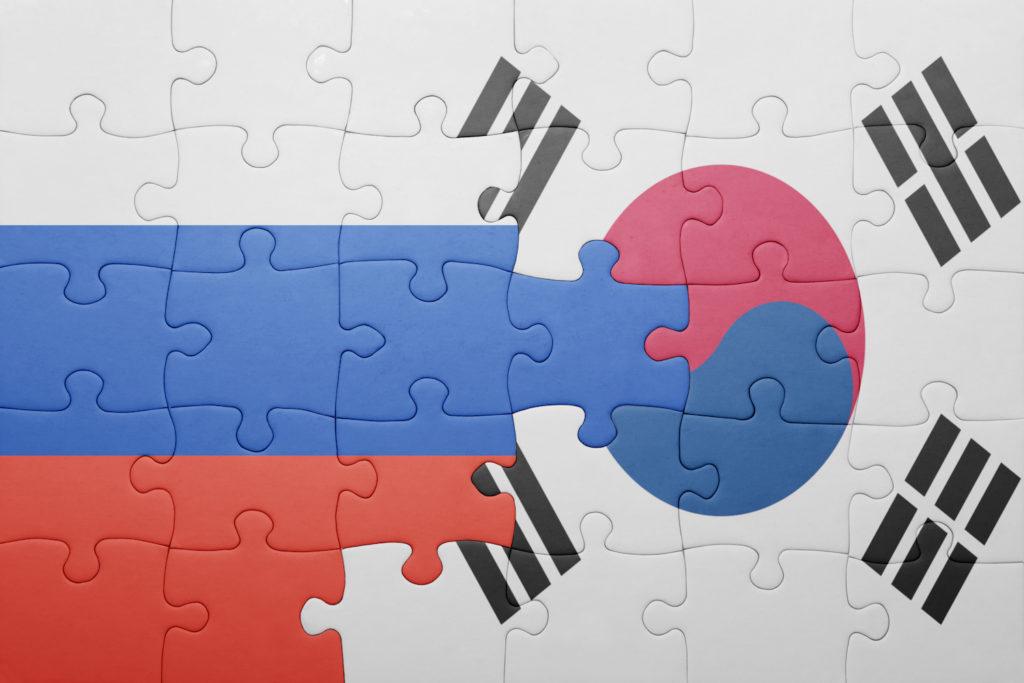 ЭТП ГПБ обсудит возможность участия южнокорейских компаний вроссийских закупочных процедурах
