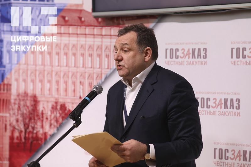 ЭТП Москвы готовы кпредстоящим изменениям 44-ФЗ с1 июля 2019 г.