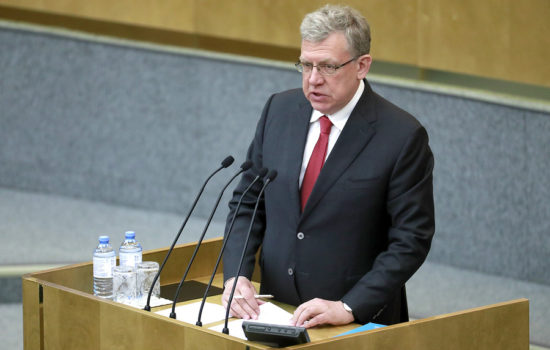 Алексей Кудрин: больше половины российских бизнесменов считают свою деятельность опасной