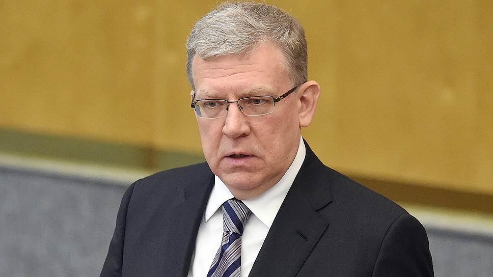 Алексей Кудрин: ряд регионов могут непотянуть исполнение обязательств понацпроектам