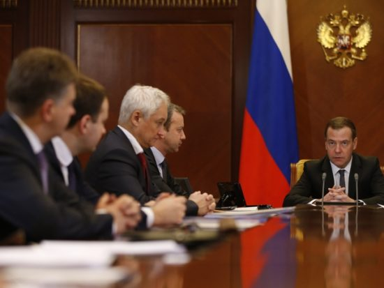 Заседание президиума Совета при Президенте РФ по стратегическому развитию и национальным проектам