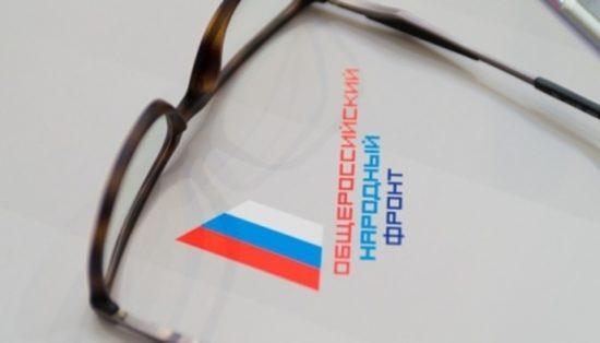 УФАС подтвердило выявленные мурманским штабом ОНФ нарушения в закупке дорогих автомобилей бюджетным учреждением Печенгского района