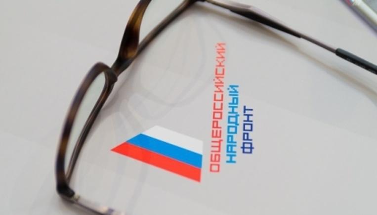 УФАС подтвердило выявленные мурманским штабом ОНФ нарушения взакупке дорогих автомобилей бюджетным учреждением Печенгского района
