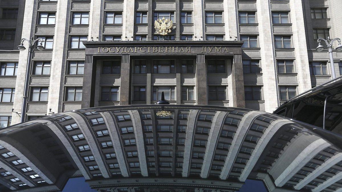 ВГосдуме состоится Расширенное заседание «Национальной ассоциации цифровой экономики»