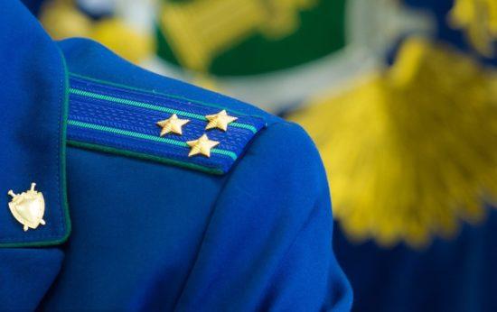 Прокуратура Ульяновской области выявила нарушения при закупках лекарств