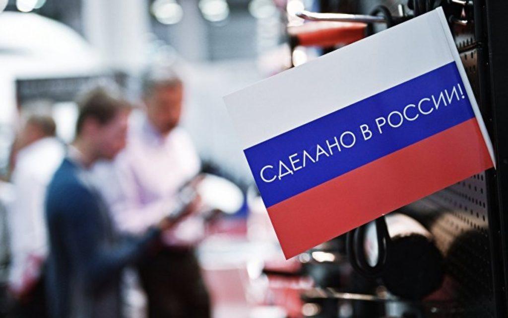 Минпромторг предложил установить квоту нагосзаказ российских товаров в50%