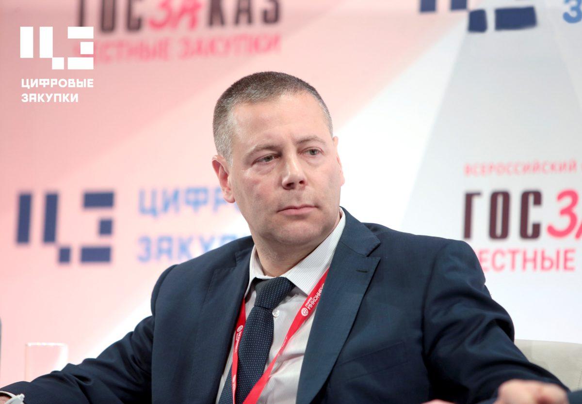 Михаил Евраев: Привести кединообразию практику контроля проведения закупок повсей стране